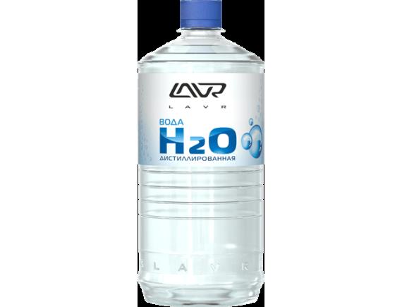 Вода дистиллированная LAVR LN5001
