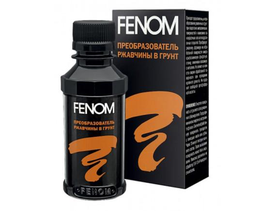 Преобразователь ржавчины FENOM FN956