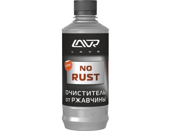 Преобразователь ржавчины LAVR LN1435