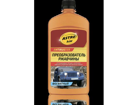 Преобразователь ржавчины АСТРОХИМ Ас-466