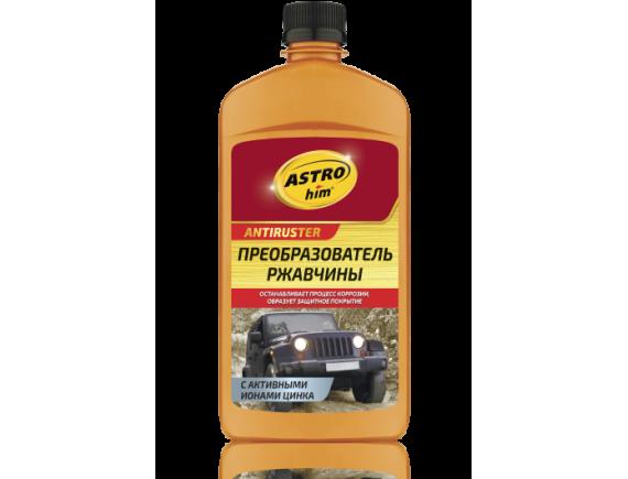 Преобразователь ржавчины АСТРОХИМ Ас-469