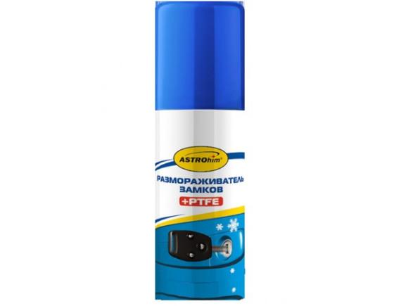Размораживатель АСТРОХИМ Ac-109