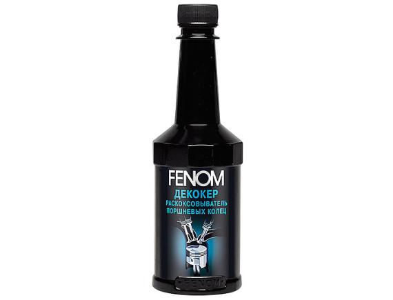 Промывка двигателя FENOM FN611N