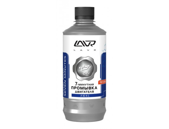 Промывка двигателя LAVR Ln1002-L