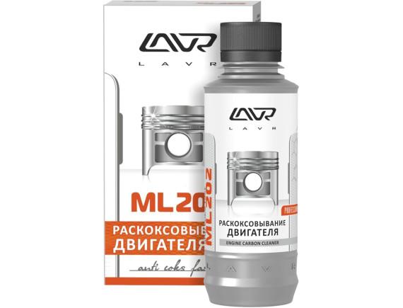 Промывка двигателя LAVR LN2502
