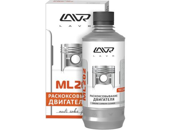 Промывка двигателя LAVR LN2504