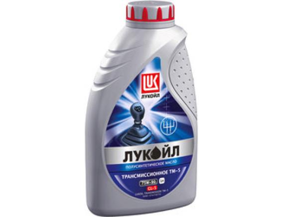 Трансмиссионное масло Лукойл ТМ-5 75W-90 1л